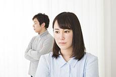 法定離婚事由がなくても離婚を考えている方へ